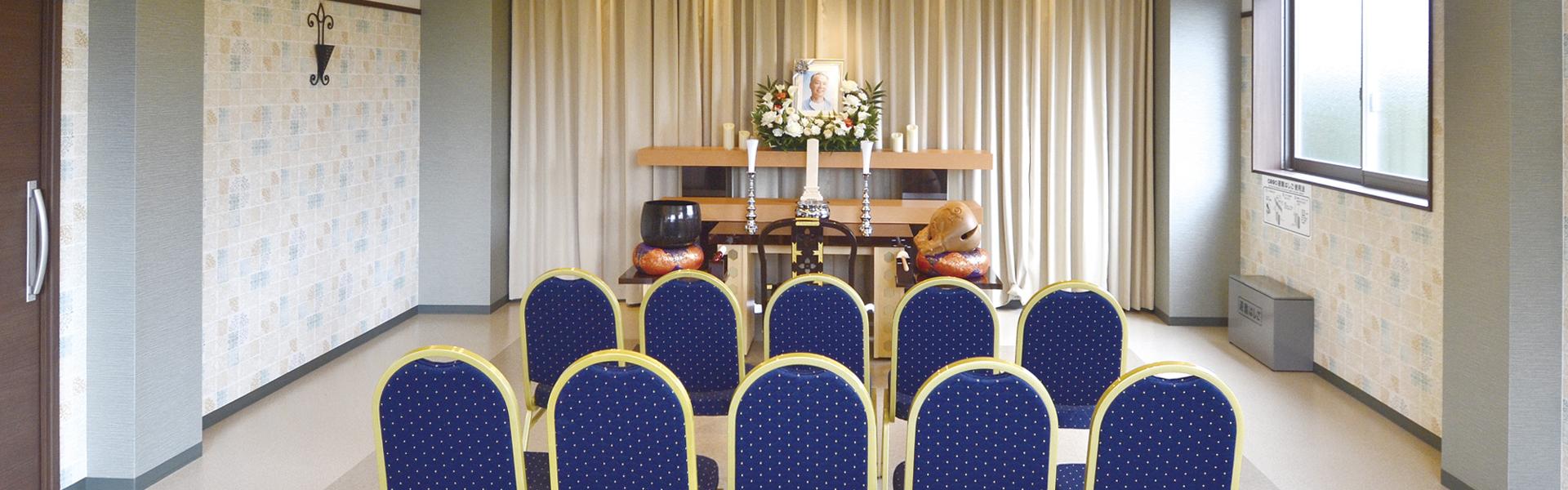 家族葬・一日葬の『ならしのガーデンホール』